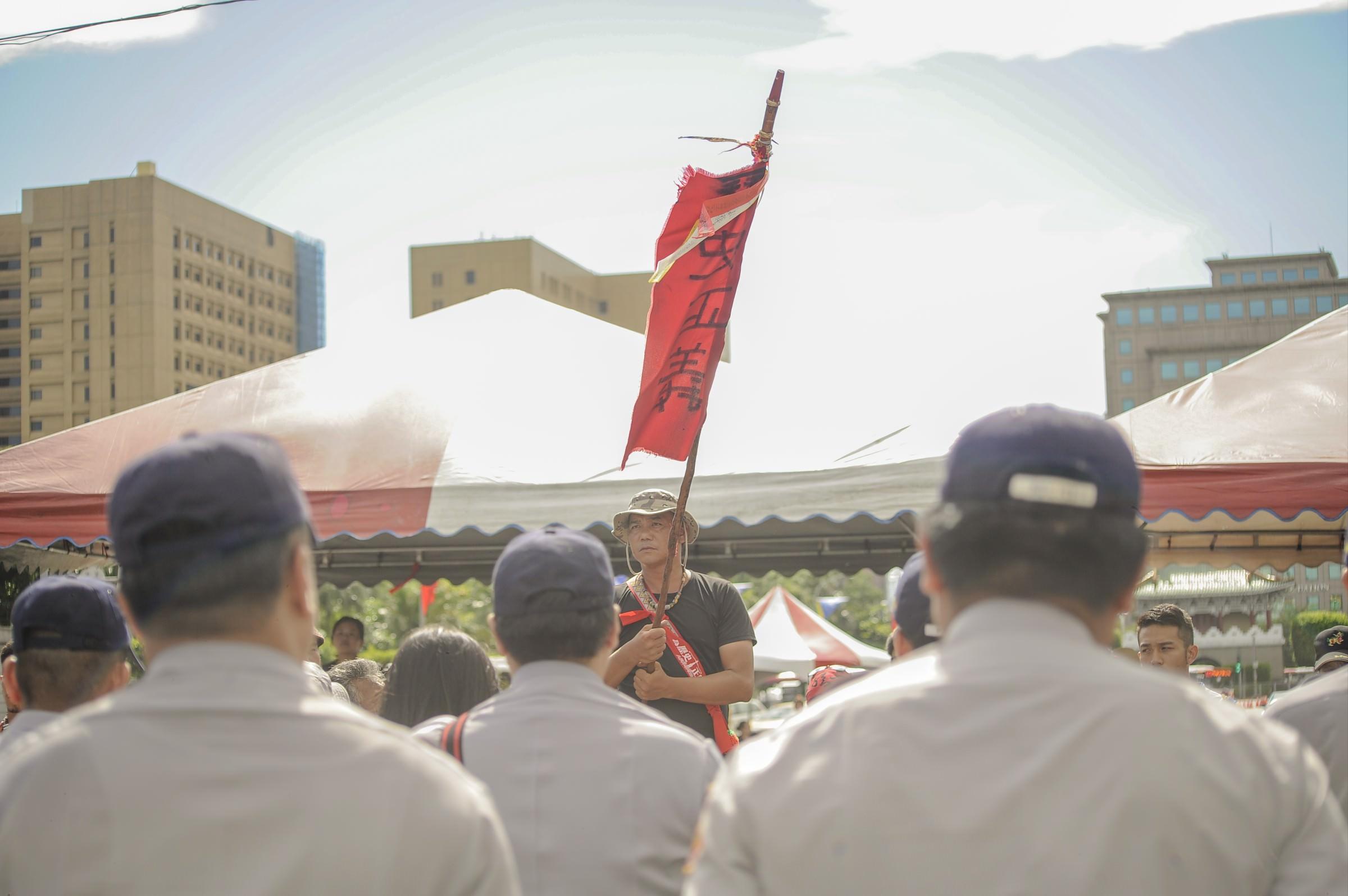 格式工廠原住民抗議2
